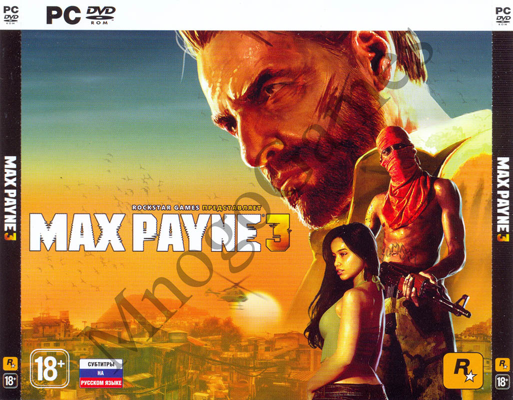 Max Payne 3 (Rockstar Games Social Club Key) - PHOTO
