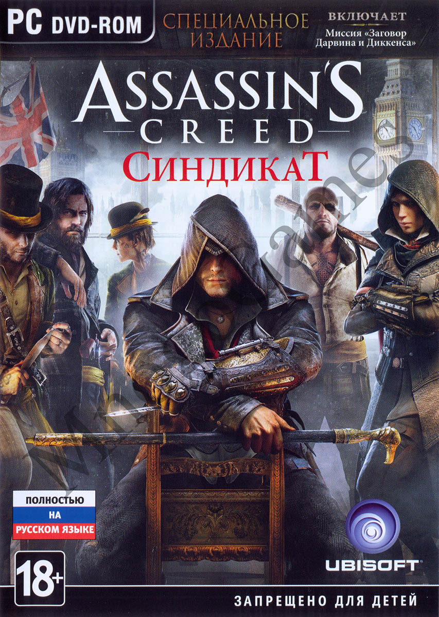 Assassin's Creed Syndicate + DLC (Uplay) - PHOTO