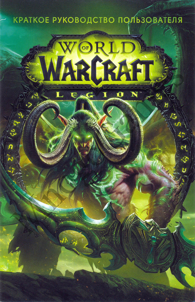 World of Warcraft: Legion (RU) + 100 LVL - ФОТО