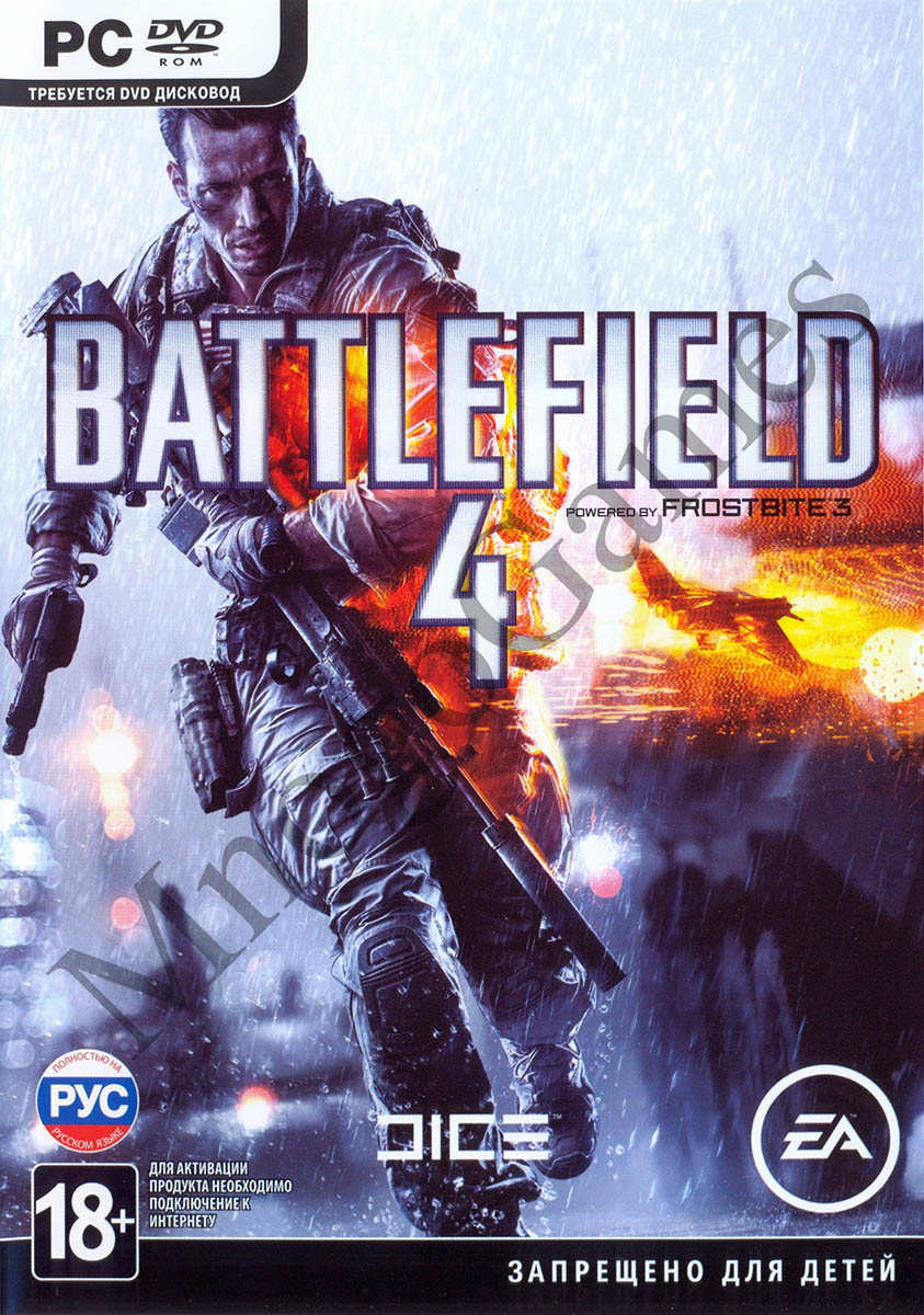 Battlefield 4 (RU/PL) - PHOTO