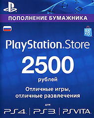 PlayStation Network Card 2500 rubles PSN (RUS)