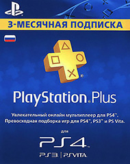 PlayStation Plus Card 90 days PSN (RUS)