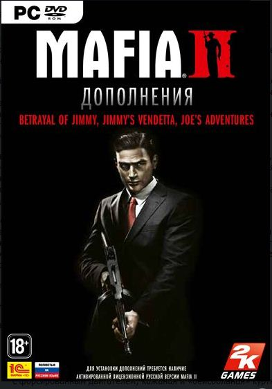 Mafia 2 DLC Betrayal of Jimmy Vendetta Joes Adventures