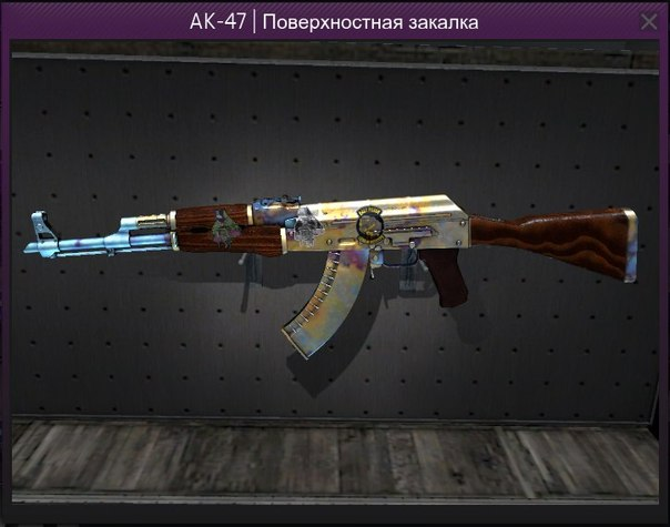 CS: GO - AWP Accidental or AK and M4A1 (discounts and b