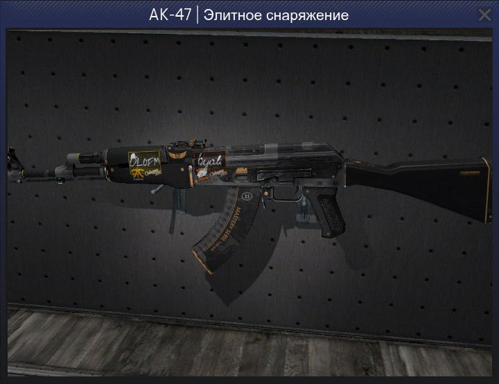 CS: GO - Random AK-47 [randomly goods] - discounts, bon