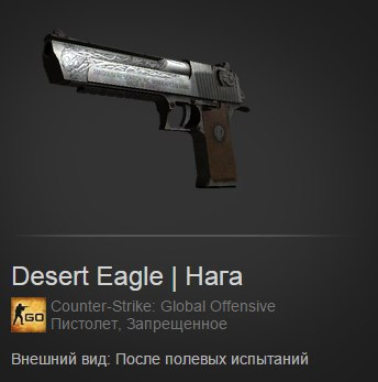 CS: GO - Best Casual Desert Eagle - BONUS