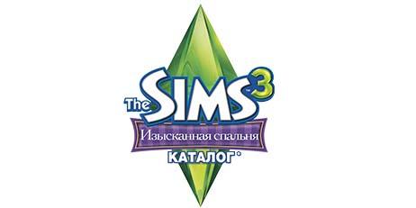 Купить The Sims 3 Изысканная спальня - Игровой аккаунт Origin