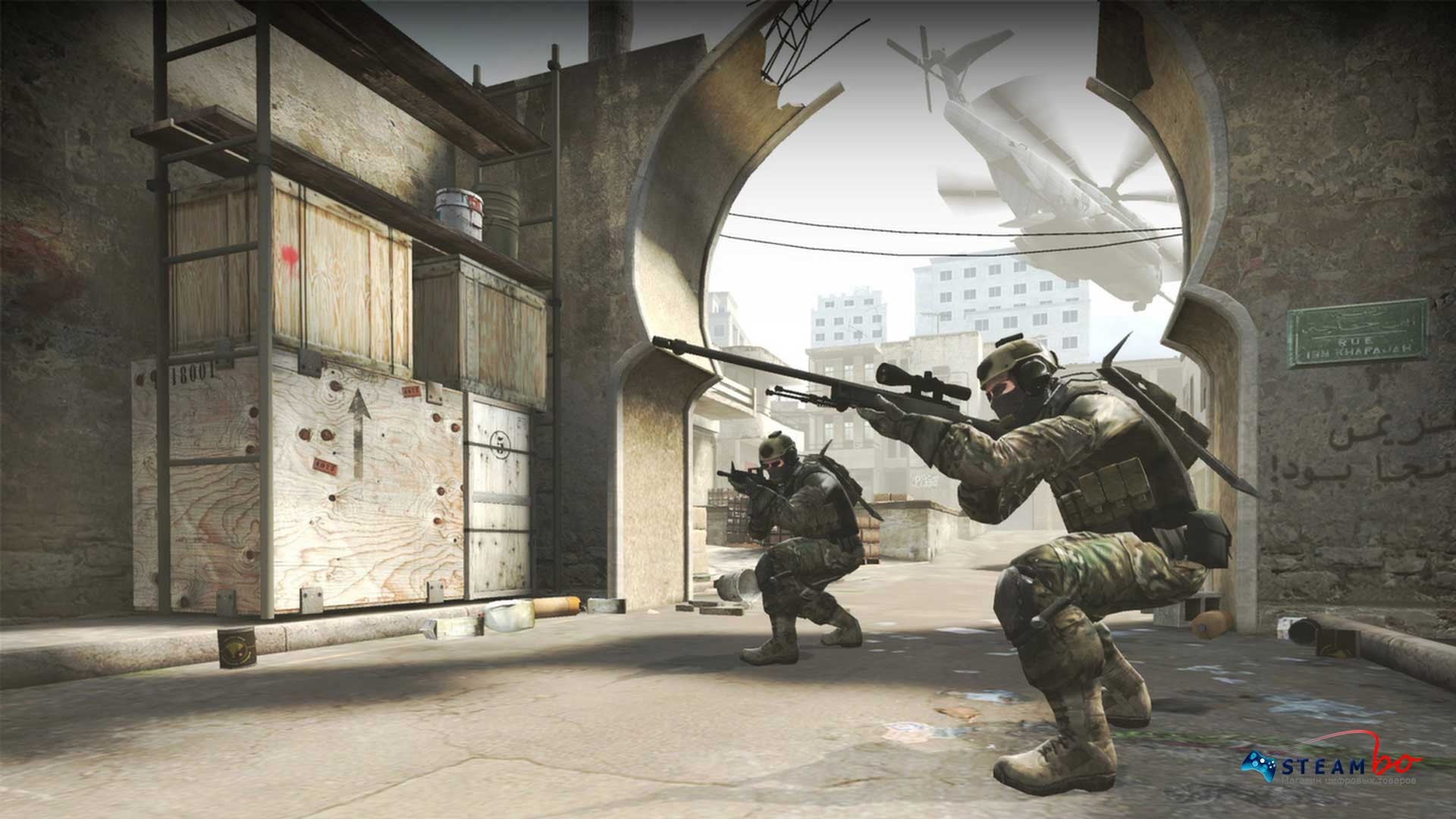 Counter-Strike Global Offensive Key (VPN-activate)