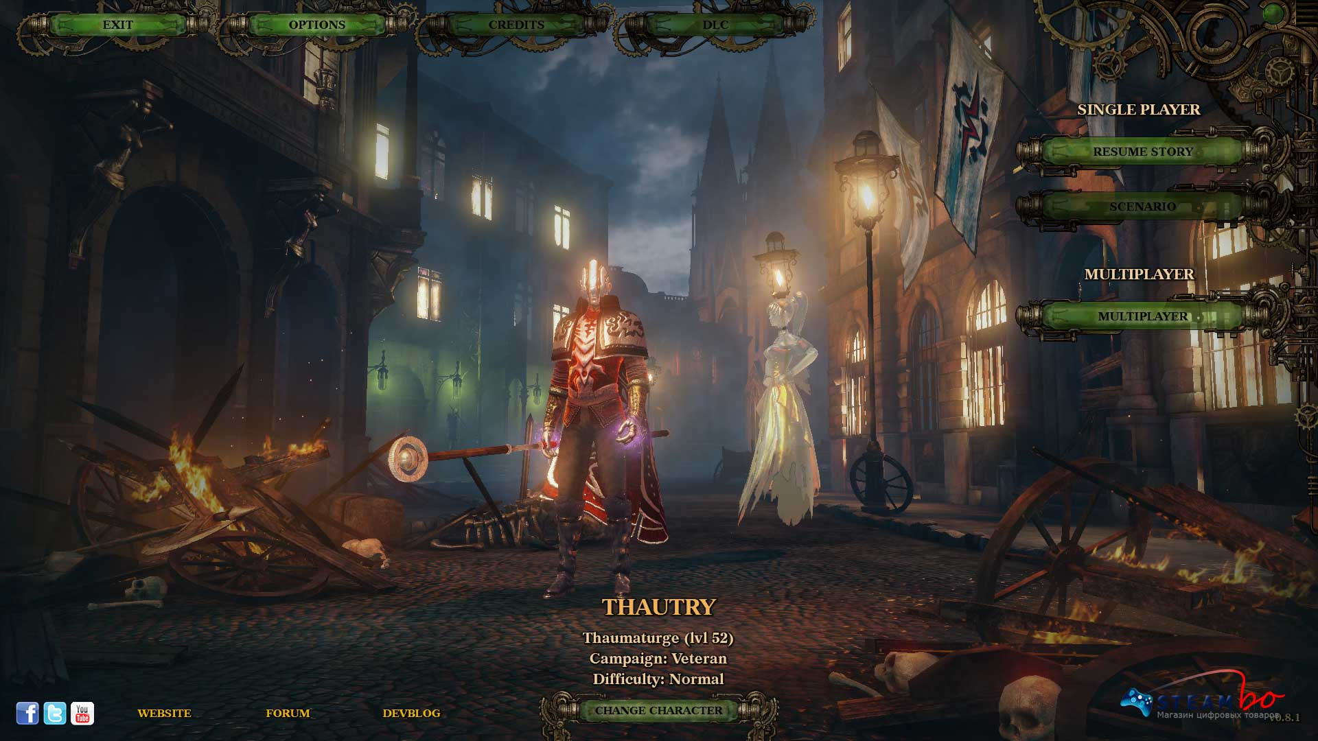 The Incredible Adventures of Van Helsing II RU