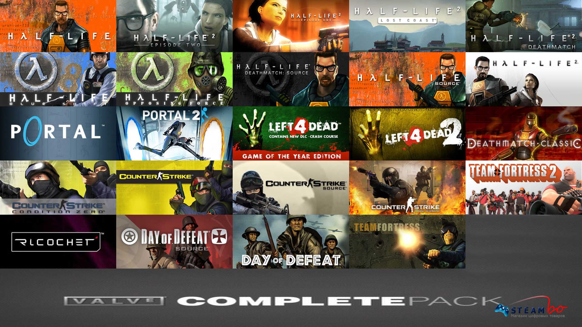 Valve Complete Pack Region Free (Steam Gift/Key)