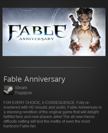 Fable Anniversary (Steam Gift Region Free / ROW)