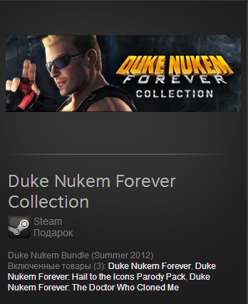 Duke Nukem Forever Collection (Steam Gift Region Free)