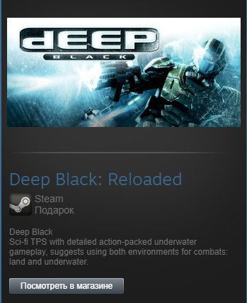 Deep Black: Reloaded (Steam Gift Region Free / ROW)