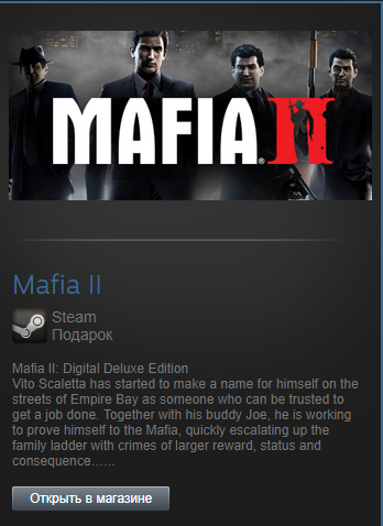 Mafia II: Digital Deluxe Edit. (Steam Gift Region Free)
