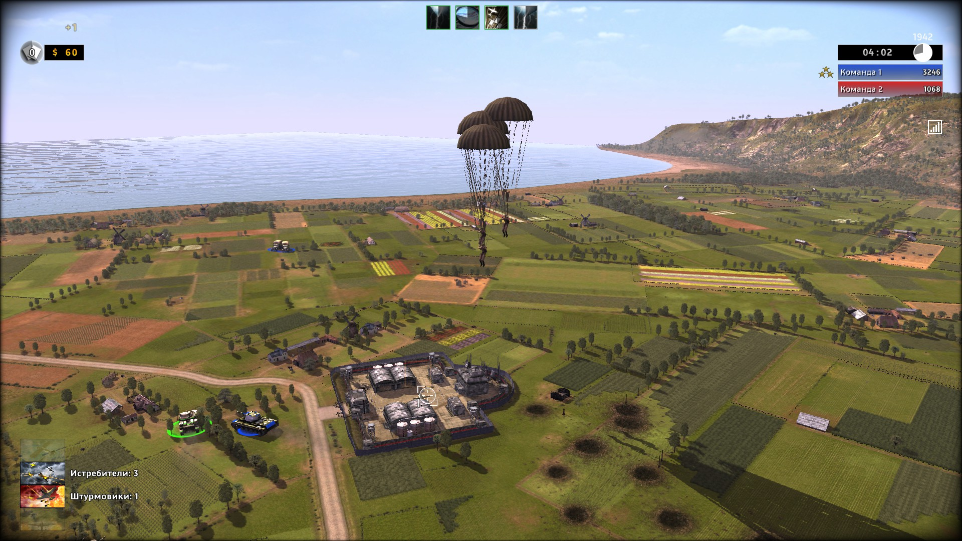 R. U. S. E. Free download full version pc game for windows (xp, 7, 8.