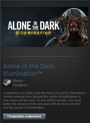 Alone in the Dark: Illumination (Steam Gift Reg Free)