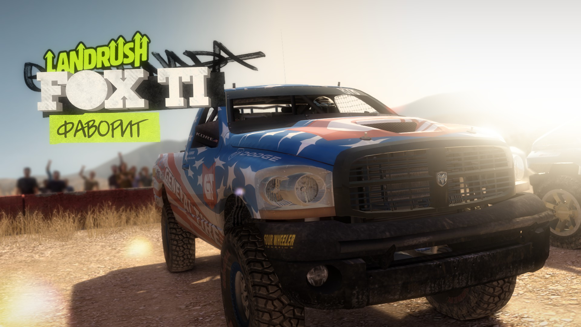 Colin McRae DIRT : Patches, Updates, Addons, Downloads