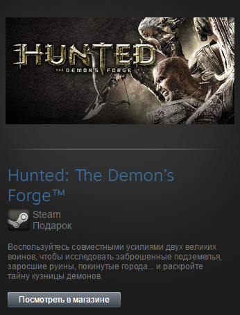 Hunted The Demon's Forge (Steam Gift Region Free / ROW)