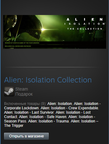 Alien: Isolation Collection (Steam Gift Region Free)