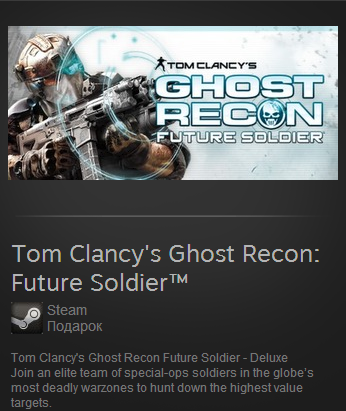 Ghost Recon Future Soldier Deluxe (Steam Gift Reg Free)