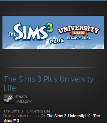 The Sims 3 Plus University Life (Steam Gift Reg. Free)