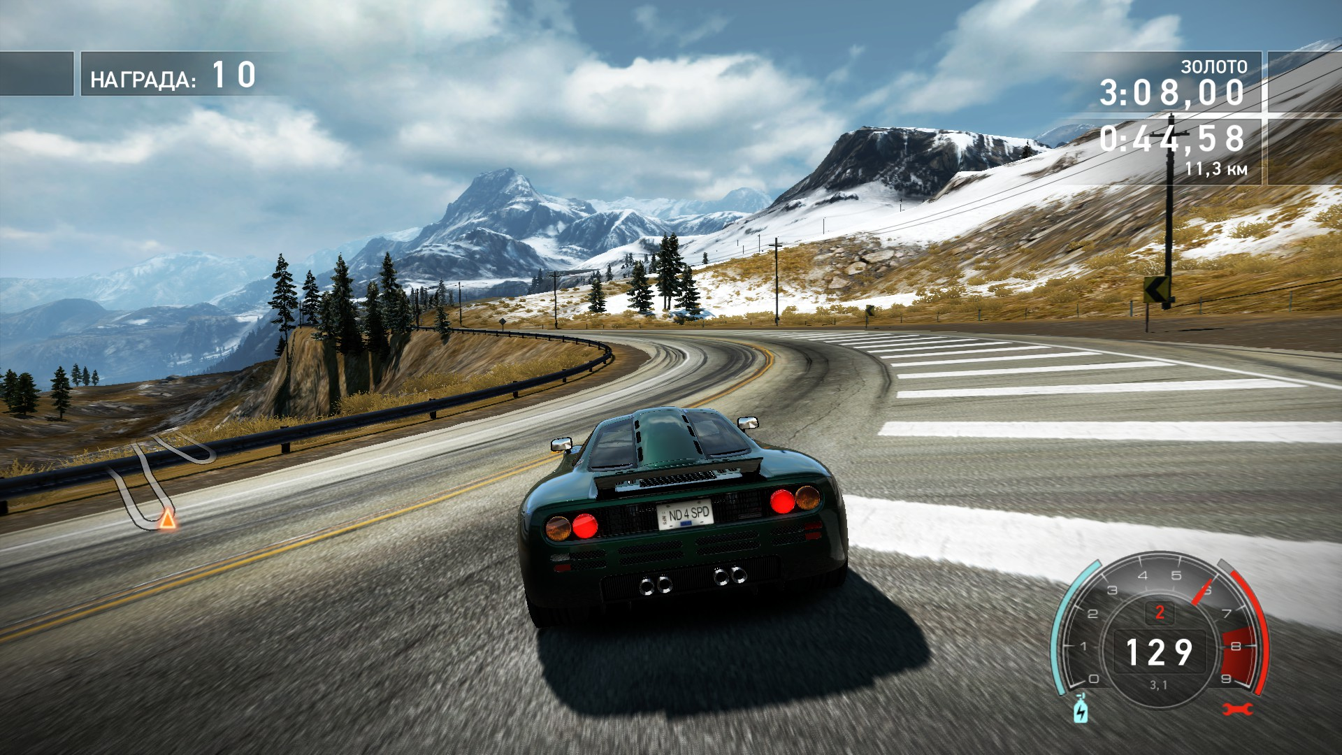 Need For Speed: Hot Pursuit (Steam Gift RegFree / ROW)