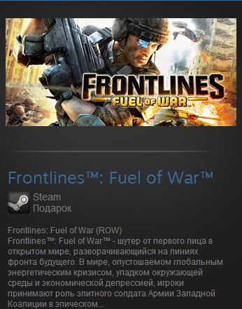 Frontlines: Fuel of War (Steam Gift Region Free / ROW)