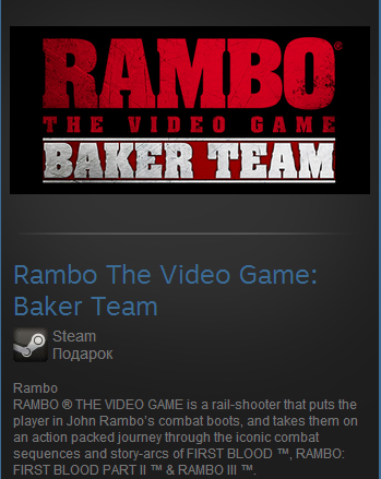 Rambo The Video Game (Steam Gift Region Free / ROW)