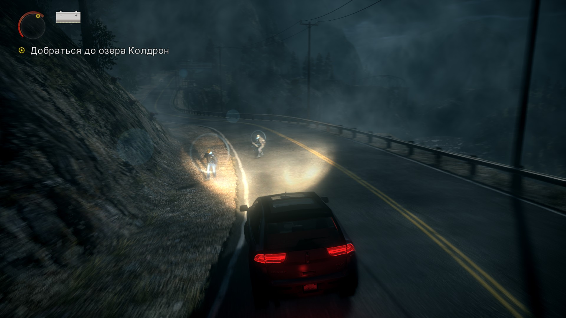 Alan Wake Franchise (Steam Gift Region Free / ROW)