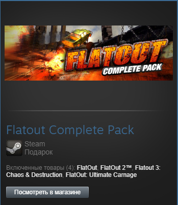 Flatout Complete Pack (Steam Gift Region Free / ROW)