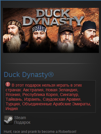 Duck Dynasty (Steam Gift Region Free / ROW)