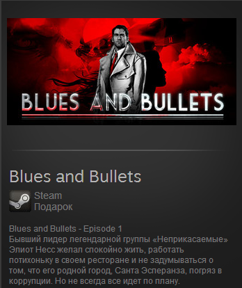 Blues and Bullets Ep. 1 (Steam Gift Region Free / ROW)