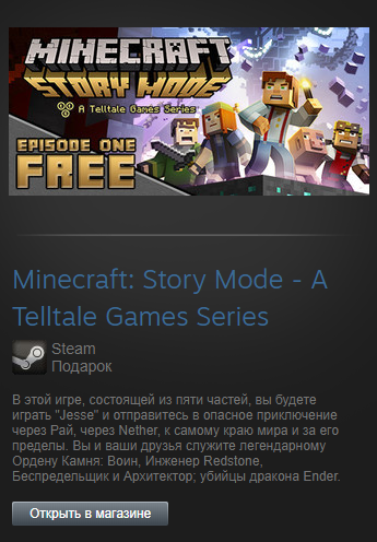 Minecraft Story Mode - A Telltale Games (Steam Gift ROW