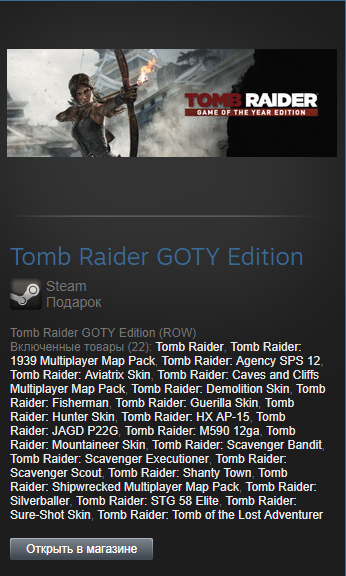 Tomb Raider GOTY Edition (ROW) (Steam Gift Region Free)