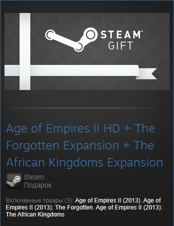 Age of Empires II + Forgotten + African Kingdoms (ROW)