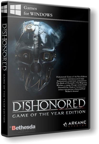 Dishonored Definitive Edition (Steam Gift Region Free)