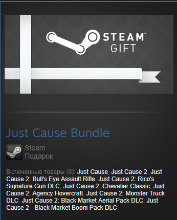 Just Cause Bundle (Steam Gift Region Free / ROW)