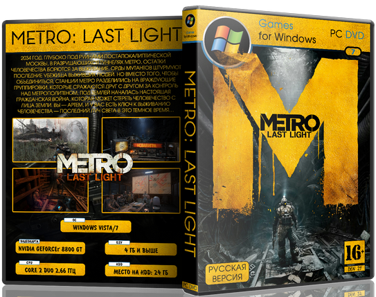 Metro Last Light Complete Edit (Steam Gift Region Free)