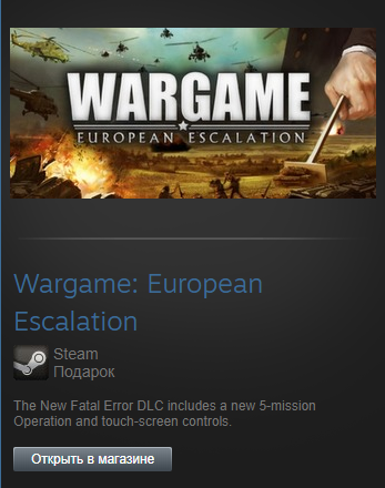 Wargame: European Escalation (Steam Gift Region Free)