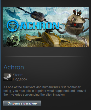 Achron (Steam Gift Region Free / ROW)