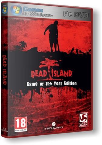 Dead Island GOTY (Steam Gift Region Free / ROW)