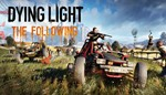 Dying Light: The Following DLC (Steam Gift Region Free)