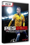 PES 2016 Digital Exclusive Bundle (Steam Gift RegFree)