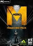 Metro Franchise Pack (Steam Gift Region Free)