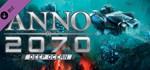 Anno 2070 Deep Ocean DLC (Steam Gift Region Free / ROW)