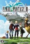 FINAL FANTASY III (Steam Gift Region Free / ROW)