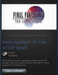 FINAL FANTASY IV: THE AFTER YEARS (Steam Gift RegFree)