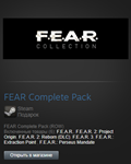 FEAR Complete Pack 6in1 (Steam Gift Region Free / ROW)