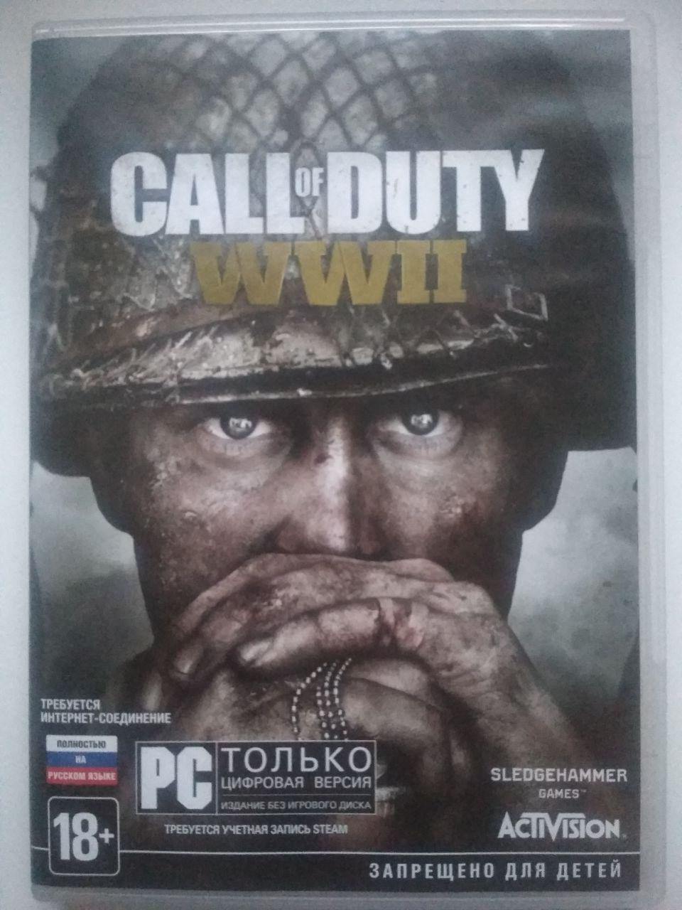 Call of Duty: WWII (STEAM KEY) RU+CIS + GIFT 2019