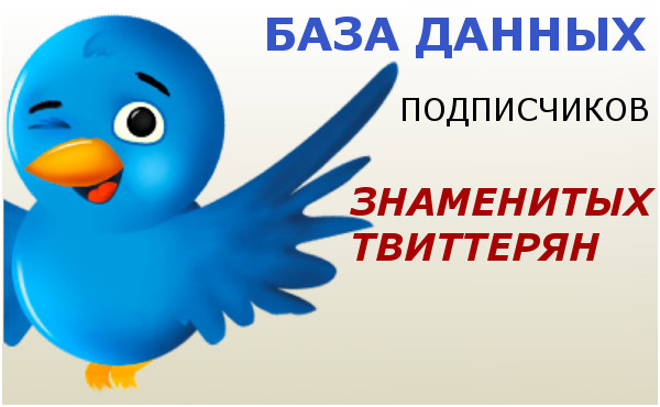 LIST OF TWITTER followers Alexey Navalny